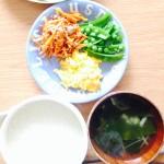 梅雨時期を軽やかに過ごすためのお食事方法(*^^*)